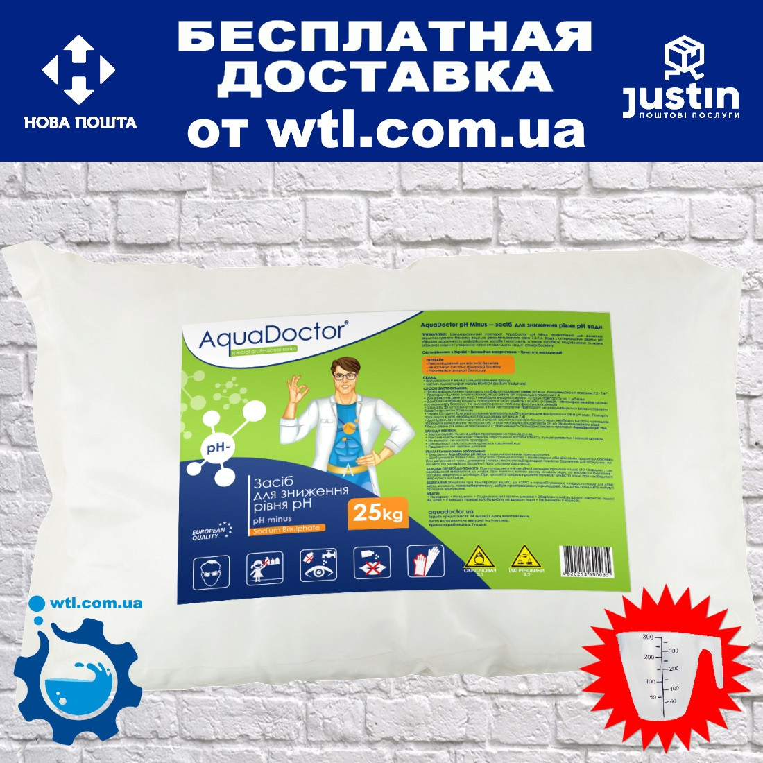 Засіб для зниження рівня pH Aquadoctor pH Minus 25 кг (мішок) Аквадоктор в гранулах