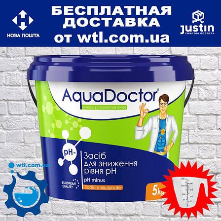 Средство для понижения уровня pH Aquadoctor pH Minus 5 кг (гранулы) Аквадоктор, фото 2