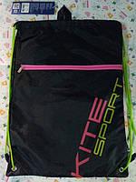 Сумка для обуви с карманом для девочки Kite Sport k16-601-18 Германия
