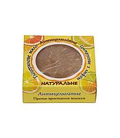 Натуральное глицериновое мыло Цитрусовое с люфой Cocos 100 гр