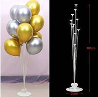 Пластиковая подставка универсальная держатель до 11 воздушных шаров, 1 метр высота