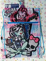 Сумка для обуви с карманом для девочки Monster High Kite MH16-601 Германия