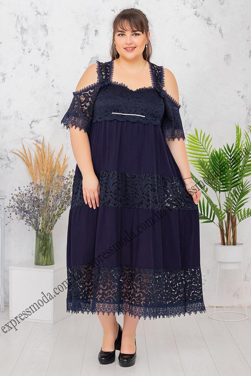 Платье Мэгги ажур темно-синий.