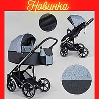 Детская коляска 2 в 1 Коляска тансформер Коляска люлька для ребенка  Ткань с водоотталкивающей пропиткой