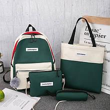 Женский рюкзак 4в1, полиэстер (зелёный)