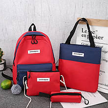 Женский рюкзак 4в1, полиэстер (красный)