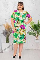 Платье Корона Цветы зеленый