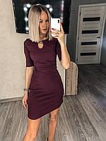 Короткое платье футляр