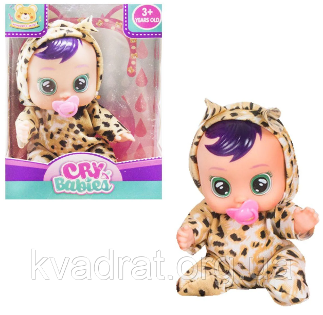 Кукла Cry Babies. Леопардик