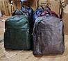 Рюкзак женский Q0019 разные цвета