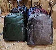Рюкзак женский Q0019 разные цвета, фото 1
