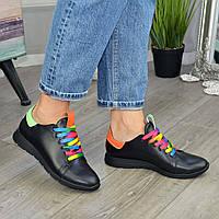 Кеды женские черные кожаные с разноцветными пятками