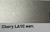 Автомобильный Реставрационный карандаш CHERY LA1C