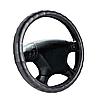 Чехол на руль Кож.зам S (35-37см) черный Elegant 105509