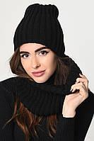 Carica Набор шапка-шарф Carica 31903-8