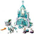 Конструктор 10664 Ледяной замок Эльзы 709 деталей, фото 2