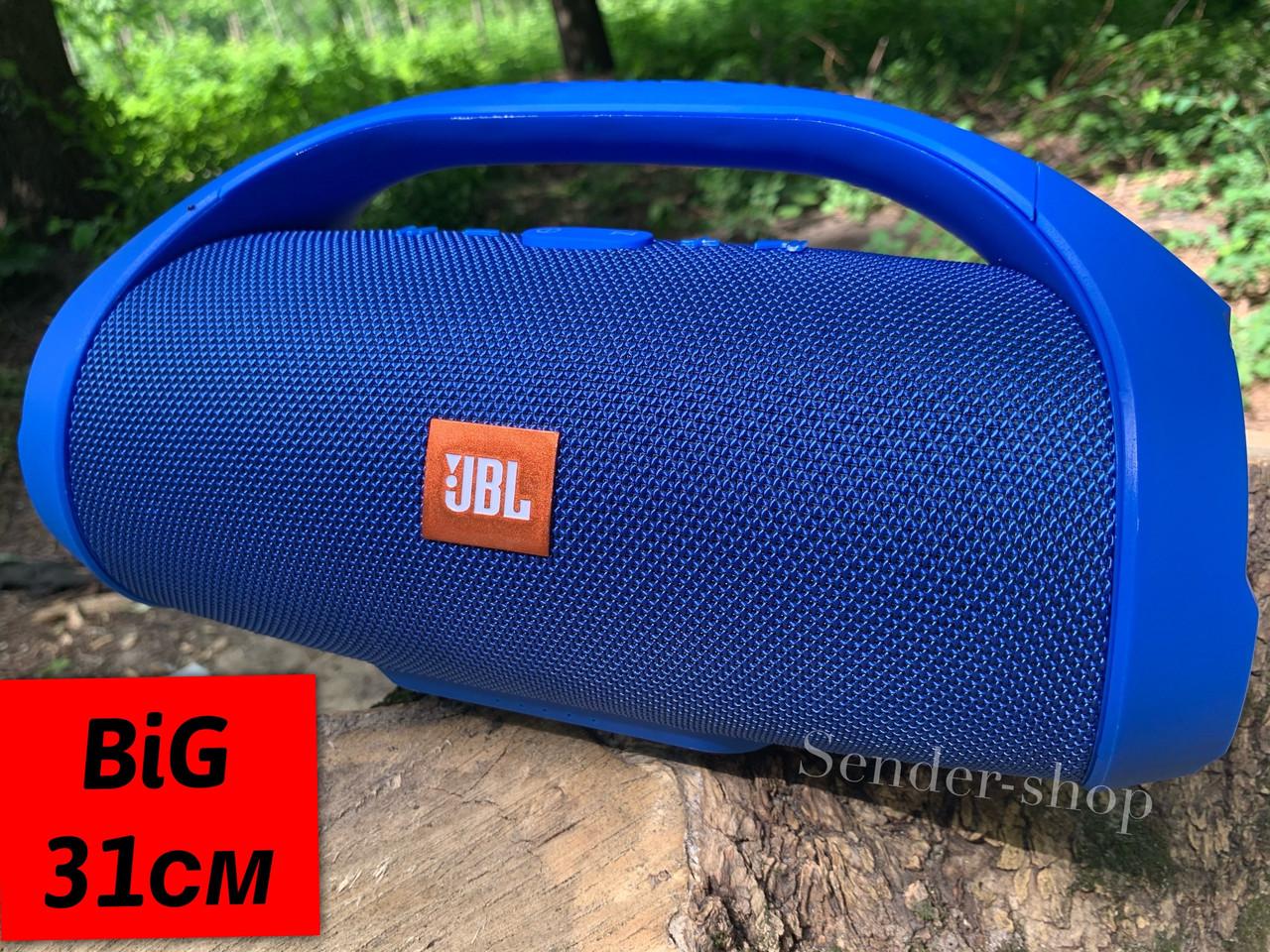 JBL Boombox XXL 40 Вт БУМБОКС Великий Синій