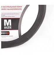 Чехол на руль КОЖА M (37-38см) черный Carlife SW231 массаж