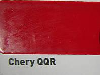 Автомобильный Реставрационный карандаш CHERY QQR