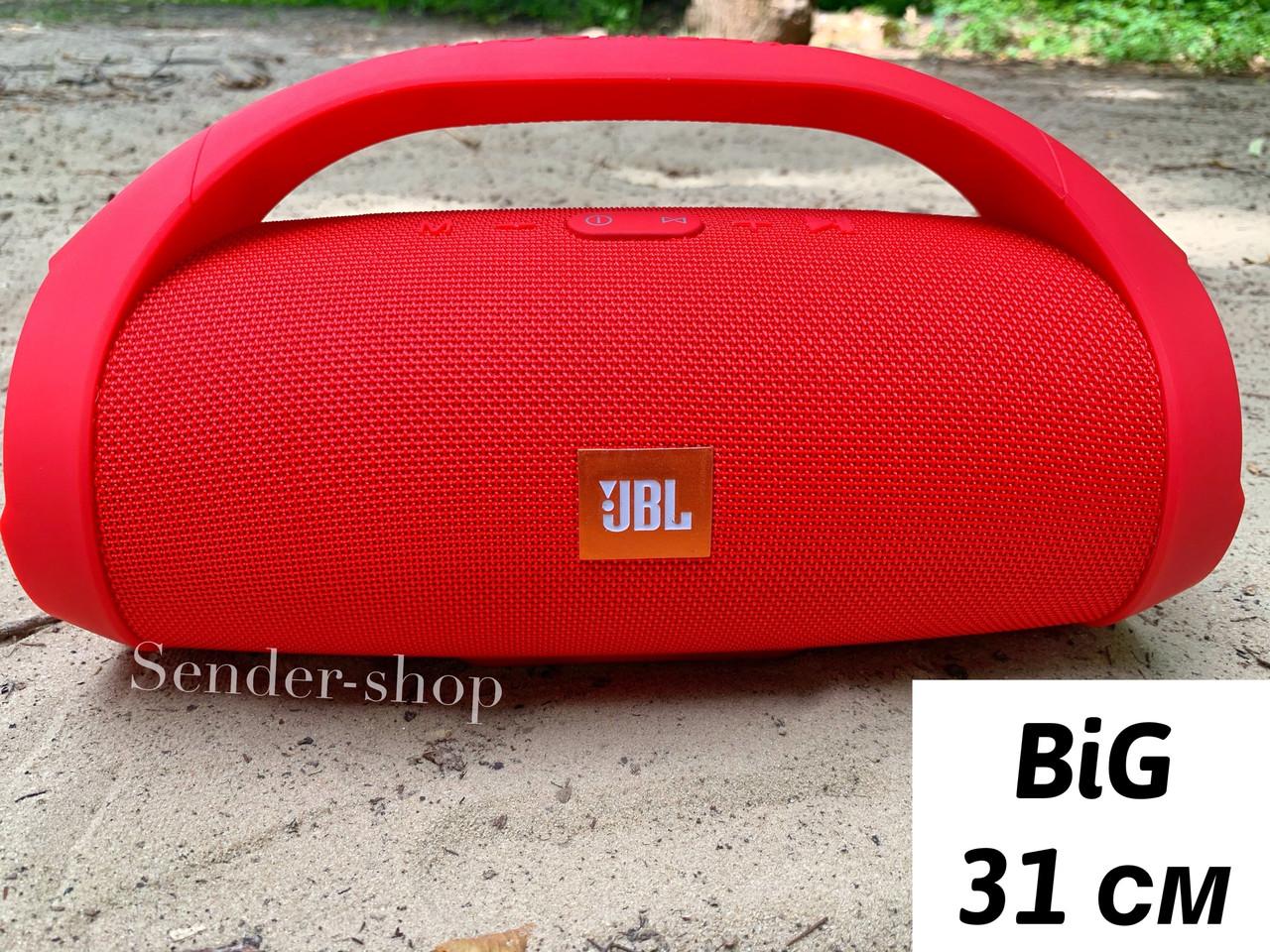 Колонка JBL Boombox BIG 40 Вт ( 31 см ) Бумбокс Большой Красный