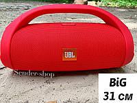 Колонка JBL Boombox BIG 40 Вт ( 31 см ) Бумбокс Большой Красный, фото 1