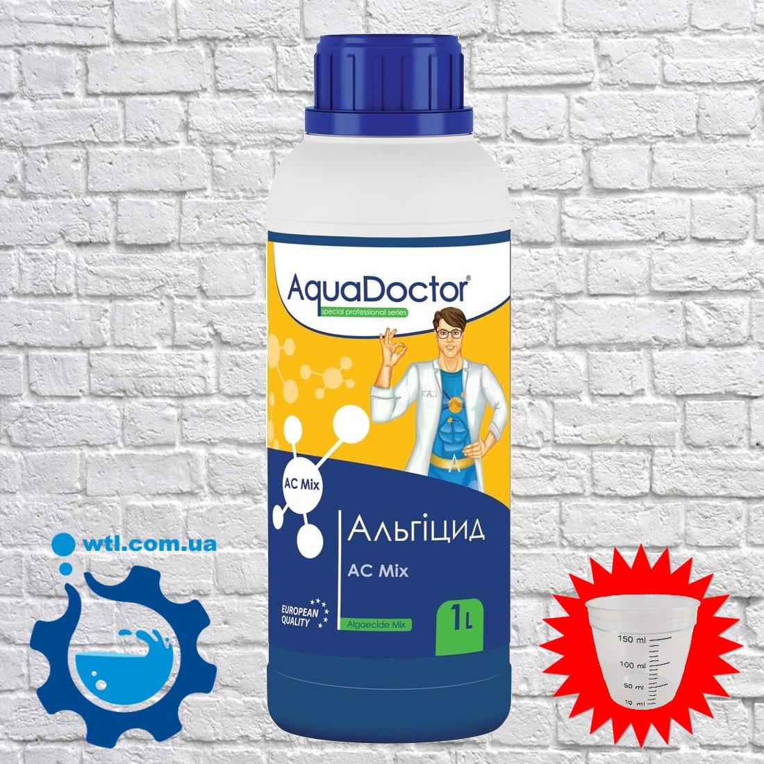 Рідка хімія для басейнів AquaDoctor AC MIX 1 л проти водоростей і зелені Аквадоктор