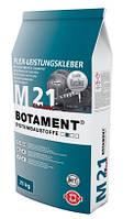 Клей BOTAMENT M21 для плитки эластичный 25кг