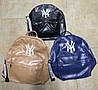 Модный женский рюкзак New York разные цвета