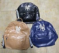 Модный женский рюкзак New York разные цвета, фото 1