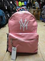 Женский рюкзак New York розовый, фото 1