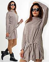 Теплое платье из ангоры-софт с воротником-хомут, туника женская мини бежевого цвета повседневная молодежная
