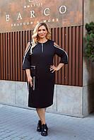 Стильное платье женское Итальянский трикотаж Размер 52 54 56 58 60 62 64 66 В наличии 3 цвета