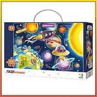 Пазл DoDo Космос | Детские развивающие игрушки для детей девочек мальчиков игры лет года