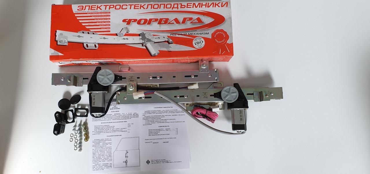 Электростеклоподъемник Ваз 2108 Форвард