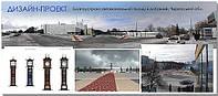 Фор-ескіз реконструкції вокзальної площі в м. Каневі