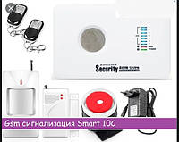 GSM охранная сигнализация Kerui G 10-C G10C для гаража, квартиры, дачи (комплект комби) металлические брелки