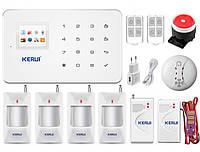 Беспроводная GSM сигнализация для дома, дачи, гаража комплект Kerui alarm G18 (Economy House 4) 433мГц