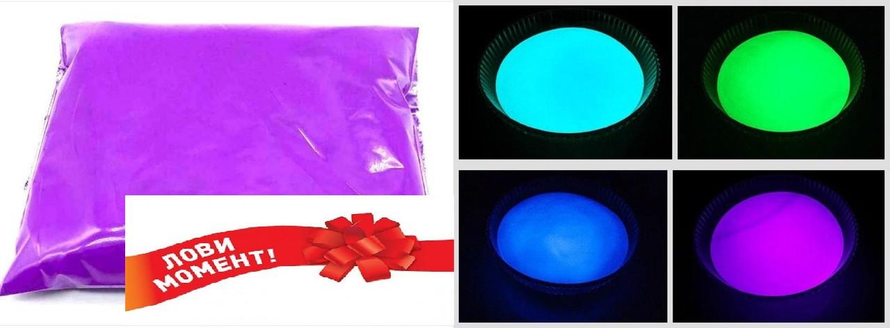 Комплект из 4 красителей фиолетового-цветного светящегося Люминофора Просто и Легко по 500г SKL12-241412