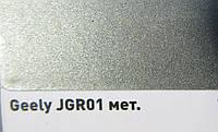 Автомобильный Реставрационный карандаш GEELY JGR01
