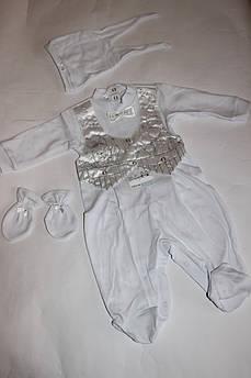 Ясельный комплект для мальчика Франт белого цвета Размер 74 см