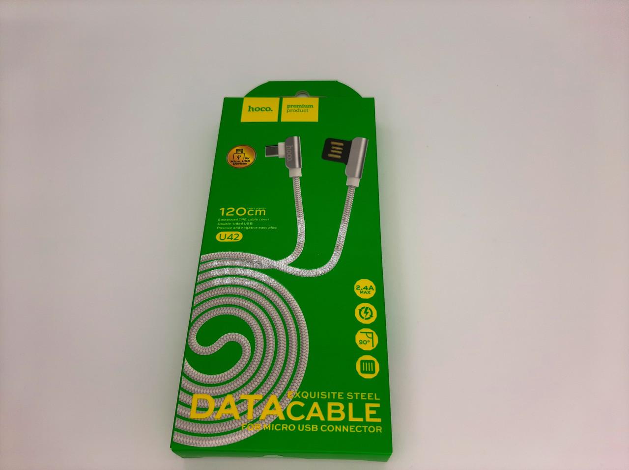 """USB Кабель HOCO U42 """"Exquisite steel"""" microUSB (1.2М) (белый)"""