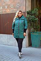 Демисезонная куртка для полной женщины Плащевка на синтепоне Размер 52 54 56 58 60 62 64 66 В наличии 3 цвета