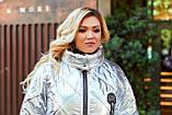 Демисезонная куртка для полной женщины Плащевка на синтепоне Размер 52 54 56 58 60 62 64 66 В наличии 3 цвета, фото 6