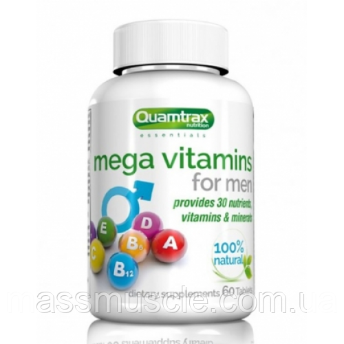 Витамины для мужчин Quamtrax Mega Vitamins for Men - 60 таб