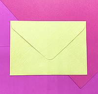 Блестящий конверт 10шт желтый