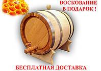Бочка дубовая для виски 10 литров, обручи-нержавеющая сталь. Покрытие воском в Подарок! Доставка бесплатная!