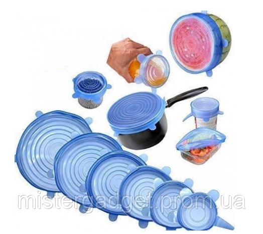 Силиконовые крышки для посуды 6 штук Stretch Silicone Lids