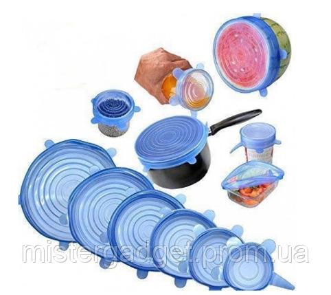 Силиконовые крышки для посуды 6 штук Stretch Silicone Lids, фото 2