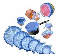 Силіконові кришки для посуду 6 штук Stretch Silicone Lids