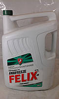 Антифриз зеленый G11 Felix Prolonger 10кг